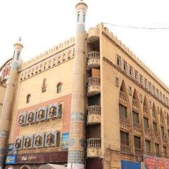新疆大学民街民俗博物館のユーザー投稿写真