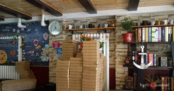 Yang Guang Pizza( Liao Ning Road )3