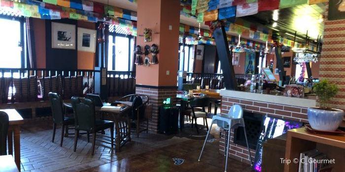 Kadu 2072. Nepalese style restaurant1