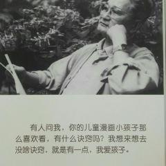 Shanghai Children's Museum User Photo