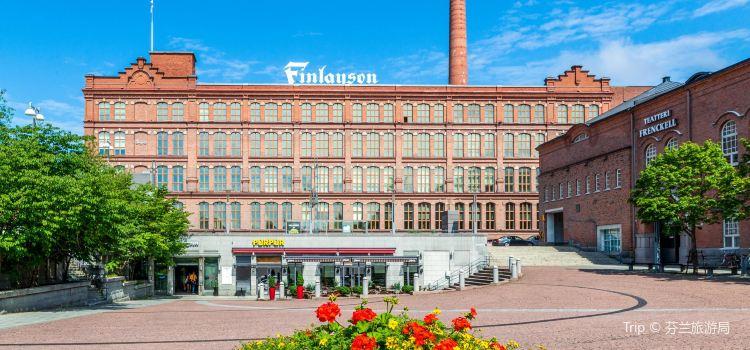 Finlayson Centre