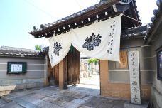 西念寺-大阪