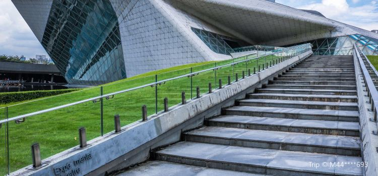 Guangzhou Grand Theatre3