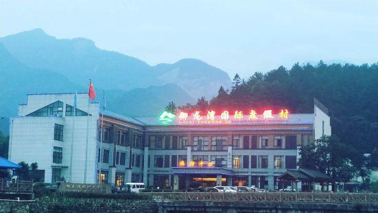 禦龍灣國際度假村