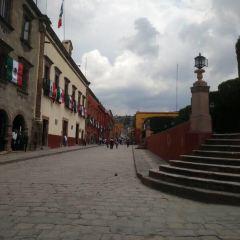Plaza de la Paz User Photo