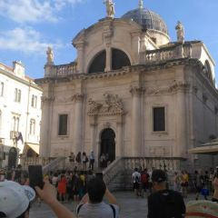 Dubrovnik Cathedral User Photo