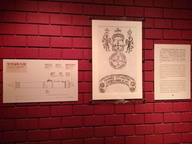 마카오박물관