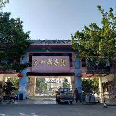 Quanzhou Amusement Park User Photo