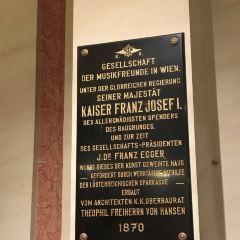 Musikverein User Photo