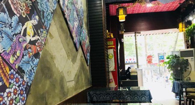 Miao Jia Suan Tang Fen ( Zheng Heng Dian )1