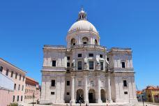 National Pantheon of Santa Engracia-里斯本