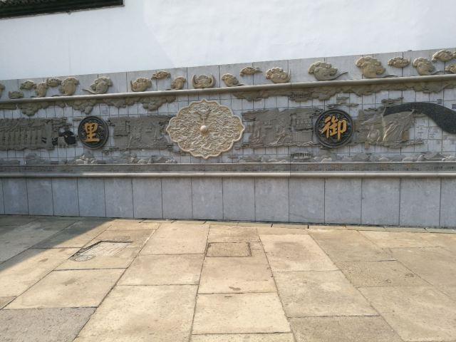 칭허팡제(청하방가)