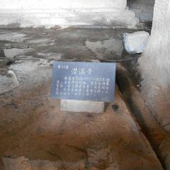 潛溪寺用戶圖片