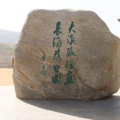 王維觀景台用戶圖片