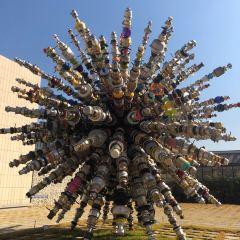 국립현대미술관 서울관 여행 사진