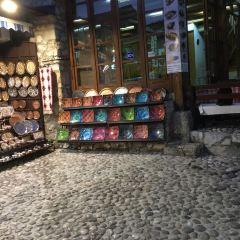 Old Bazar Kujundziluk User Photo