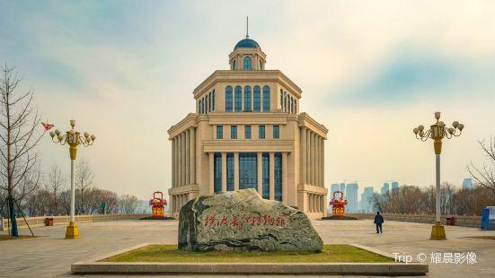 Hengdu Changjiang Museum