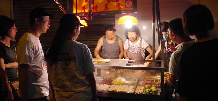 Ming Ji Niu Shen Food3