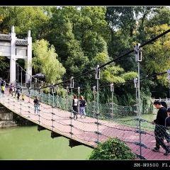 Sange Park (Northeast Gate) User Photo