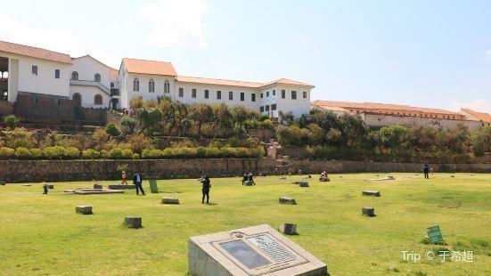 Qorikancha Site Museum