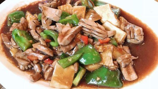 De Ming Restaurant( Ba Gua Xin Cun )