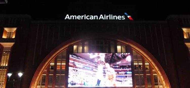 美國航空中心體育館2