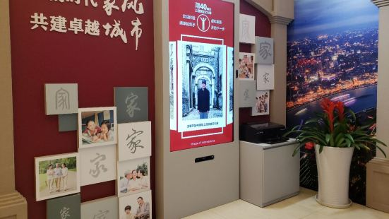 Shanghai Municipal Archives