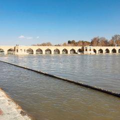 Zayandeh River User Photo