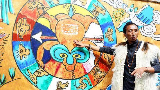 納西東巴文化傳承展示基地