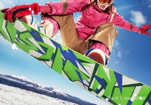 칭다오 라오산 베이자이 가오산 스키장