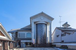 Inuyama,Recommendations