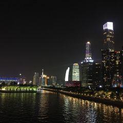 Liede Bridge User Photo