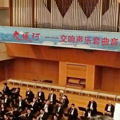 Beijing Concert Hall User Photo