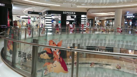 Raffle's City Shopping Mall