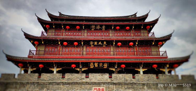Guangjimen Gate Tower2
