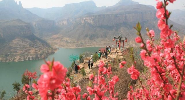 "Taohuayuan (""Peach Blossom Land"")2"