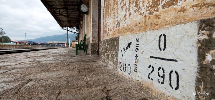 Bisezhai Railway Station2