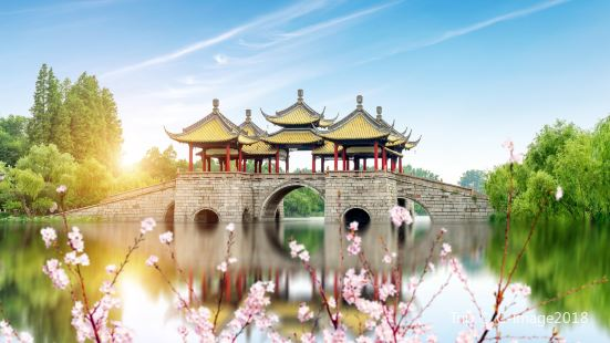 Wuting Bridge