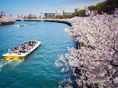 大阪水上巴士Aqua Liner
