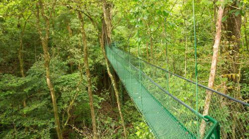 Arenal Natura Ecological Park