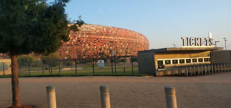 FNB Stadium2