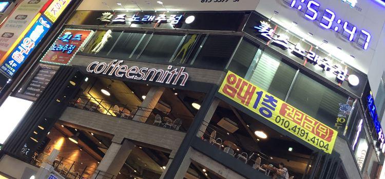 Seomyeon First Street3