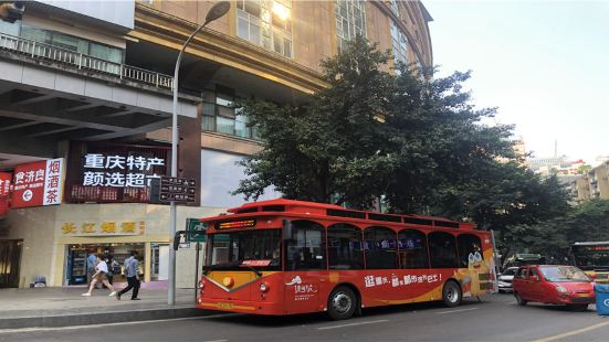 漫遊重慶·都市觀光巴士