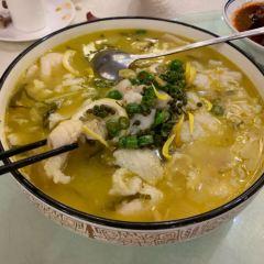 De Tai Lou Shanxi Restaurant User Photo