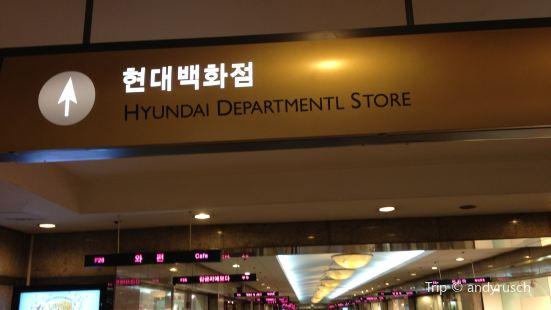 Hyundai Department Store Daegu