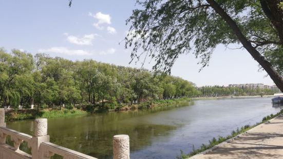 三一八公園