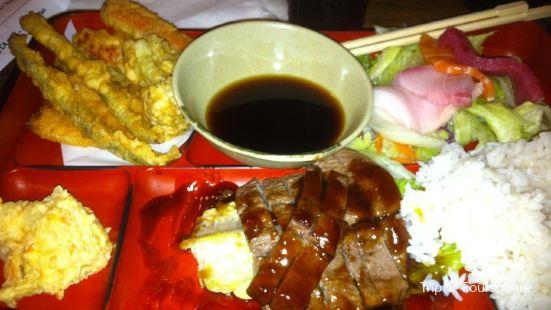 Sansei Japanese Restaurant