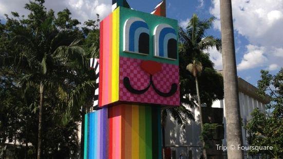 Brazilian Museum of Sculpture