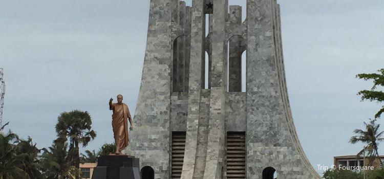 Kwame Nkrumah Memorial Park2