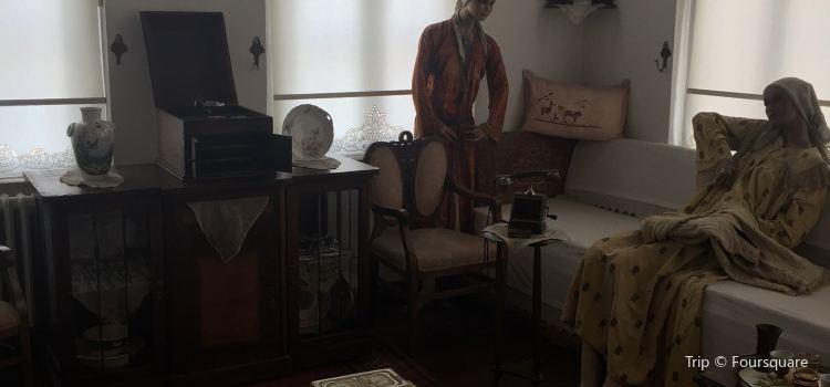 Pasaoglu Mansion & Ethnography Museum2